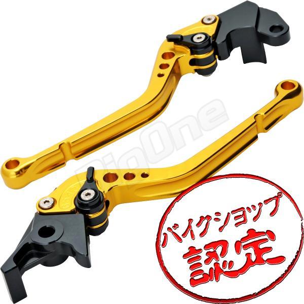 ビレットレバーセットR-タイプ金/黒ゴールドブラックFZ400FZ400LXJR400XJR400RXJR400Sディバージョン