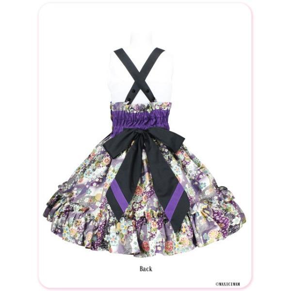 8W1019 濃姫の戦国月夜の乙女 夢幻の恋変化ジャンパースカート|maxicimam|04