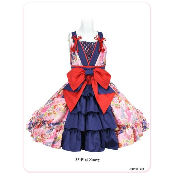 8W1019 濃姫の戦国月夜の乙女 夢幻の恋変化ジャンパースカート|maxicimam|05