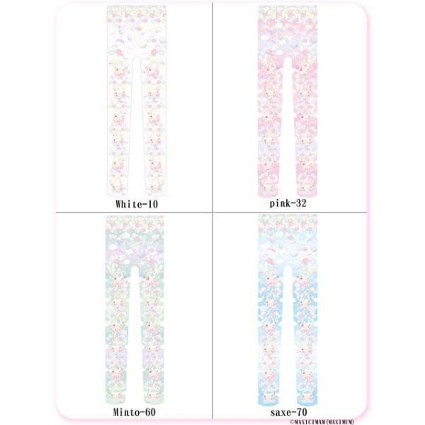 8WS021 チョコミントくまのコティちゃんとマムリンのシャボン玉タイツ|maxicimam|02