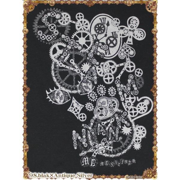 スチーム・ニャンク メカ肉球歯車Tシャツ 9W2003【M/L】 maxicimam 05