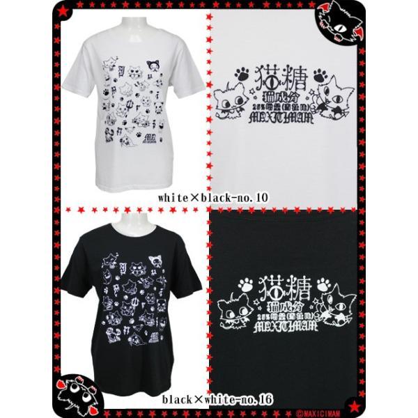 スマイルジュピリンTシャツ 9W2004R【S/M/L】【マキシマム/パンク/ネコミミ】|maxicimam|03
