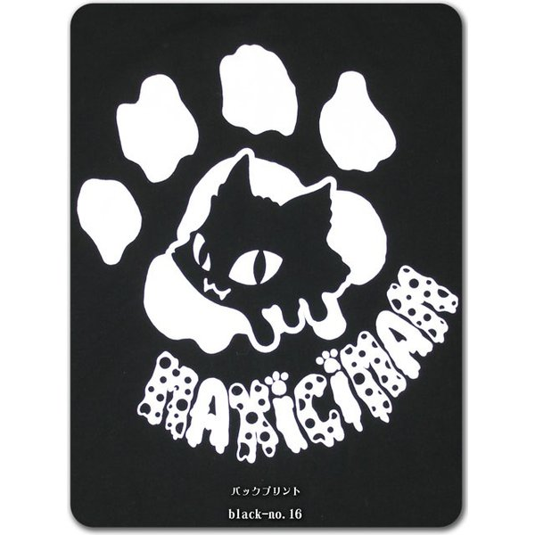 9W2010 カプカプジュピリン ジップアップパーカー スムース【【M/XL】マキシマム/パンク/猫/大きめ】|maxicimam|11