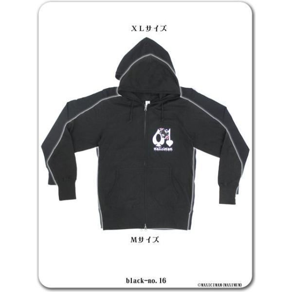 9W2010 カプカプジュピリン ジップアップパーカー スムース【【M/XL】マキシマム/パンク/猫/大きめ】|maxicimam|07