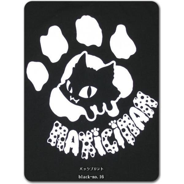 9W3004 カプカプジュピリンモッズコート【マキシマム/ゴスロリ/パンク/大きめ】|maxicimam|07