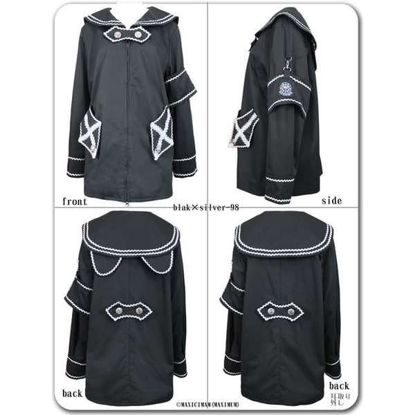 9W3012 猫耳騎士団ソードコート/王子、ゴシック、パンク、マキシマム maxicimam 02