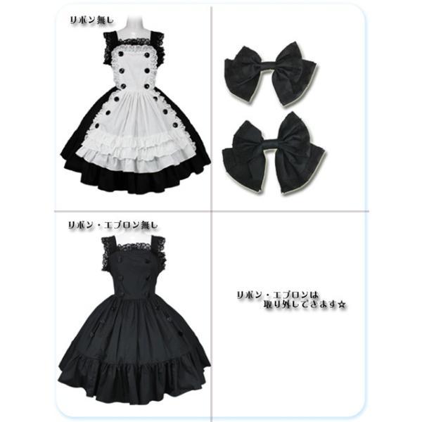 LV1014 ラブリー エプロンティーパーティージャンパースカート(ゆめかわいい大きいサイズ)|maxicimam|03