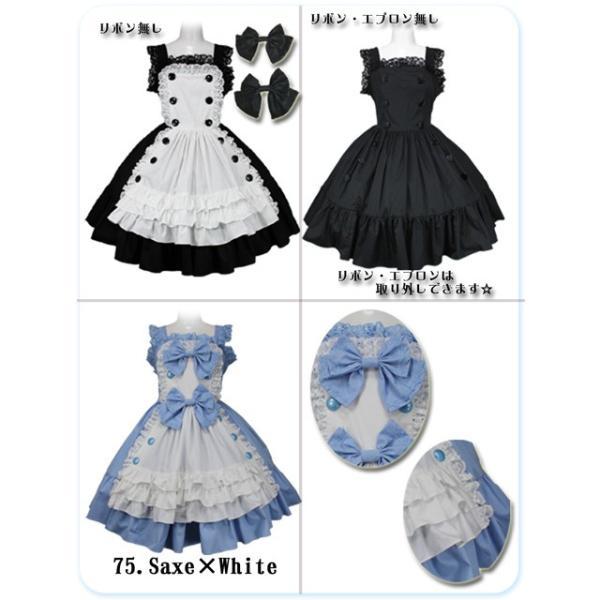 LV1014 ラブリー エプロンティーパーティージャンパースカート(ゆめかわいい大きいサイズ)|maxicimam|04