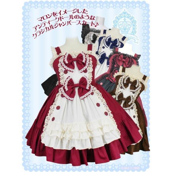 LV1015 ラブリースウィートアンティーク ティーパーティージャンパースカート(ゆめかわいい大きいサイズ) maxicimam