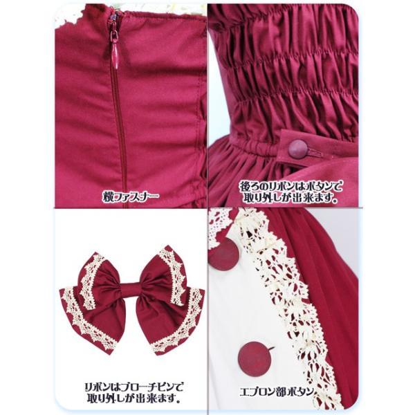 LV1015 ラブリースウィートアンティーク ティーパーティージャンパースカート(ゆめかわいい大きいサイズ) maxicimam 04