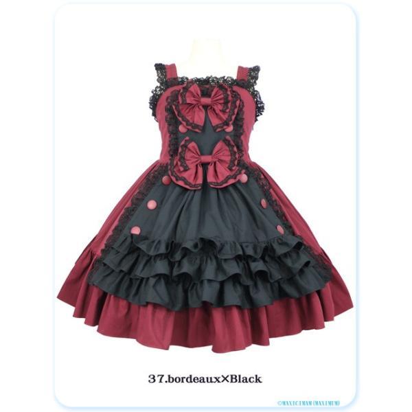 LV1015 ラブリースウィートアンティーク ティーパーティージャンパースカート(ゆめかわいい大きいサイズ) maxicimam 07