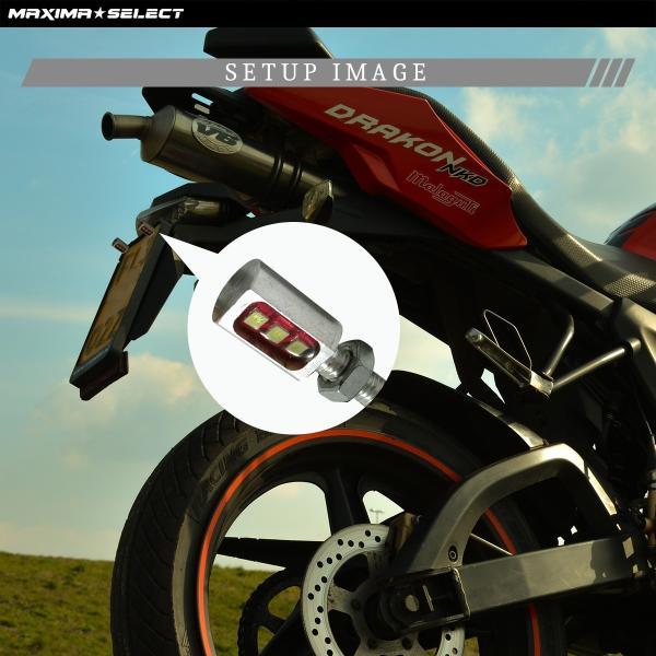 ライセンスランプ ナンバー灯 バックランプ  ホワイト 高輝度 LED SMD 3発 12v バイク 汎用 ボルトタイプ ネジ径 6mm M6|maximaselect|04