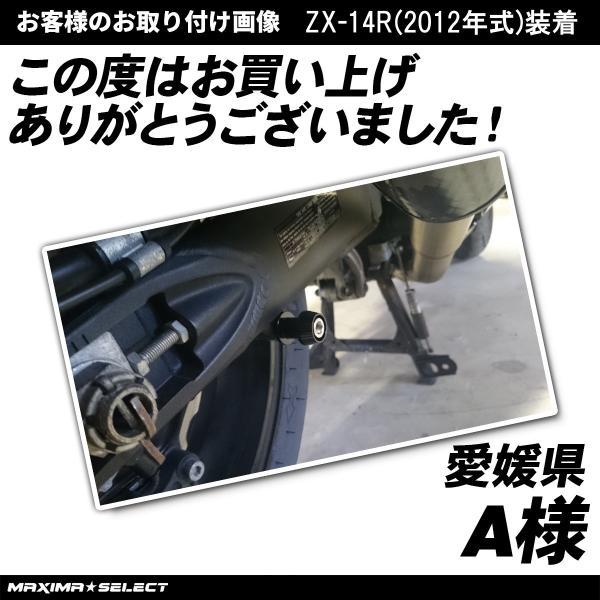 汎用 M10 アルミ リア スタンドフック スイングアーム 10mm 左右セット バイク ドレスアップ メンテナンス 整備などに|maximaselect|16
