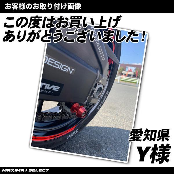 汎用 M10 アルミ リア スタンドフック スイングアーム 10mm 左右セット バイク ドレスアップ メンテナンス 整備などに|maximaselect|17