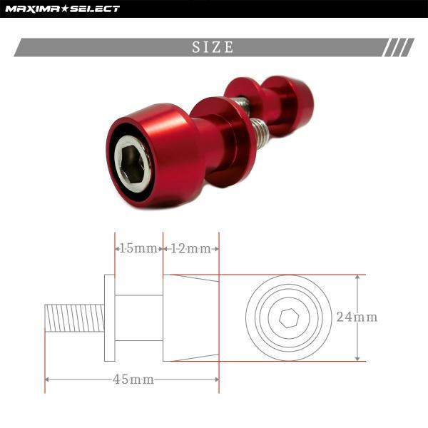 汎用 M10 アルミ リア スタンドフック スイングアーム 10mm 左右セット バイク ドレスアップ メンテナンス 整備などに|maximaselect|03