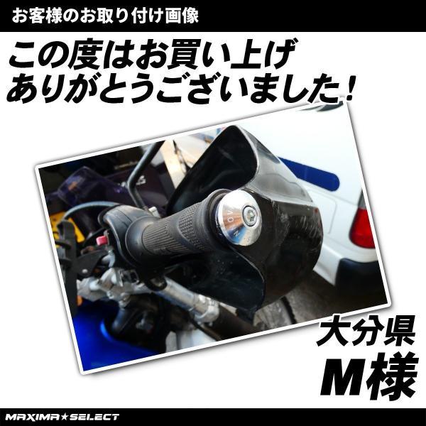 バイク バーエンド キャップ グリップエンド CNC加工 アルミ 汎用 22.2mm 7/8インチ 2ヶ1セット ホンダ カワサキ スズキ ヤマハ|maximaselect|04