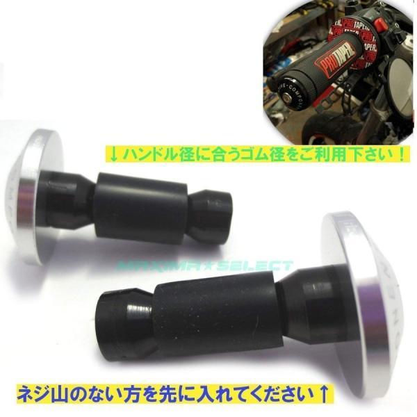 バイク バーエンド キャップ グリップエンド CNC加工 アルミ 汎用 22.2mm 7/8インチ 2ヶ1セット ホンダ カワサキ スズキ ヤマハ|maximaselect|10