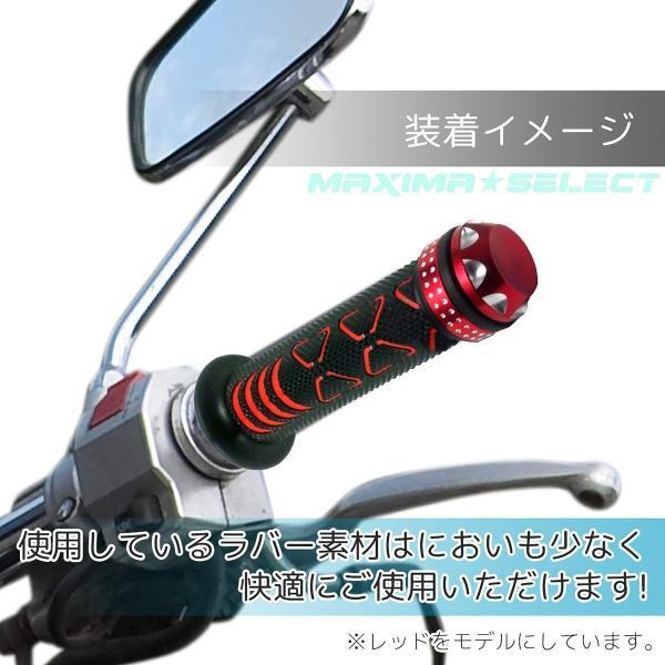バイク ハンドル グリップ アルミ スポーツ バーエンド 22.2mm 7/8インチ 汎用 2ヶ1セット|maximaselect|04