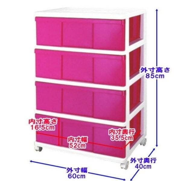 完成品 収納ケース 衣装ケース 引き出し ワイド チェスト プラスチック 4段 幅60cm おしゃれ ホワイト/ピンク キャスター付き 日本製 maxjapan-store 04