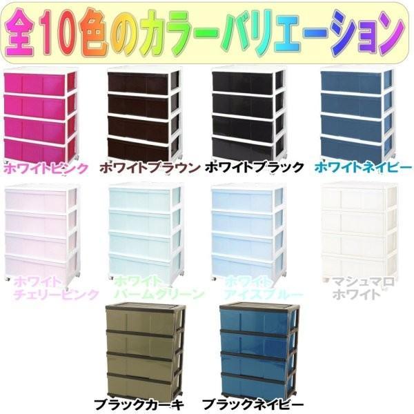 完成品 収納ケース 衣装ケース 引き出し ワイド チェスト プラスチック 4段 幅60cm おしゃれ ホワイト/ピンク キャスター付き 日本製 maxjapan-store 05
