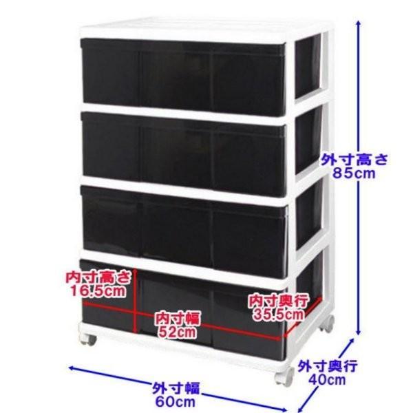 収納ケース 引き出し ワイド チェスト プラスチック 4段 幅60cm おしゃれ ホワイト/ブラック キャスター付き 日本製|maxjapan-store|04