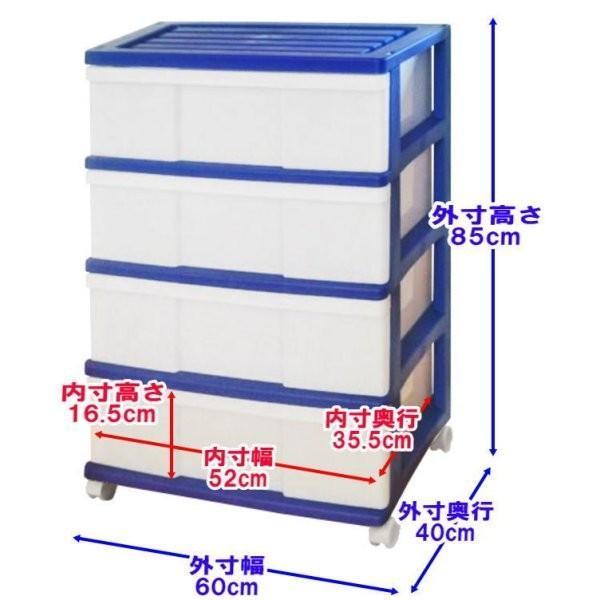 完成品 収納ケース 衣装ケース 引き出し ワイド チェスト プラスチック 4段 幅60cm おしゃれ ロイヤルブルー キャスター付 日本製|maxjapan-store|04