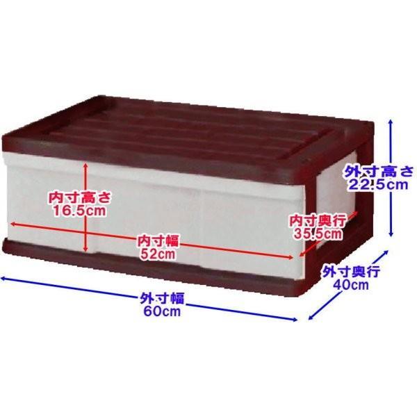 収納ケース 引き出し ワイド カラフルチェスト プラスチック 完成品 1段 2個組 幅60cm おしゃれ ブラウン 日本製|maxjapan-store|04