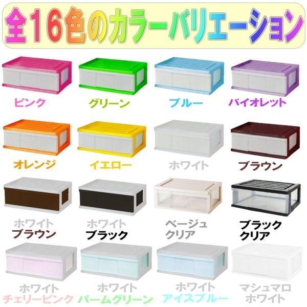 収納ケース 引き出し ワイド カラフルチェスト プラスチック 完成品 1段 2個組 幅60cm おしゃれ ブラウン 日本製|maxjapan-store|05