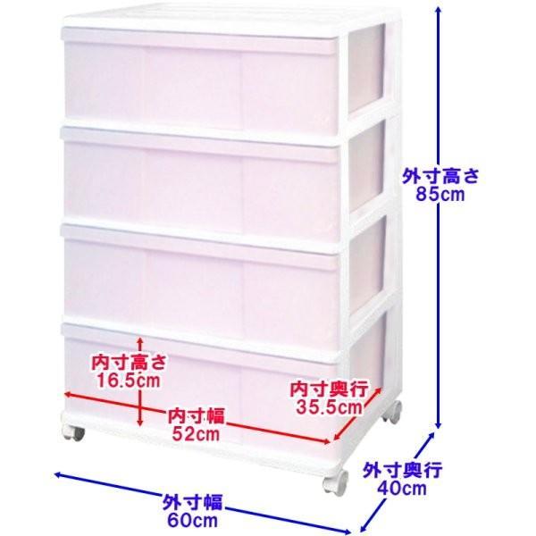 収納ケース 衣装ケース 引き出し ワイド チェスト プラスチック 4段 幅60cm おしゃれ ホワイト/チェリーピンク キャスター付き 日本製|maxjapan-store|04