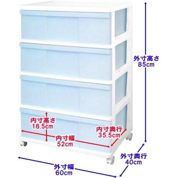 収納ケース 衣装ケース 引き出し ワイド チェスト プラスチック 4段 幅60cm おしゃれ ホワイト/アイスブルー キャスター付き 日本製|maxjapan-store|04