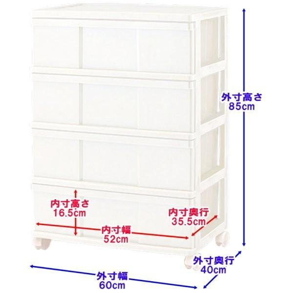 収納ケース 引き出し プラスチック ワイド チェスト 4段 幅60cm おしゃれ マシュマロホワイト キャスター付き 日本製|maxjapan-store|03