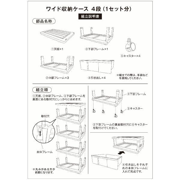 収納ケース 引き出し プラスチック ワイド チェスト 4段 幅60cm おしゃれ マシュマロホワイト キャスター付き 日本製|maxjapan-store|04