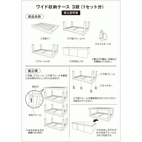 衣装ケース 引き出し プラスチック 押入れ ワイド チェスト 3段 2個組 幅60cm おしゃれ ブラウン キャスター付 日本製 maxjapan-store 04