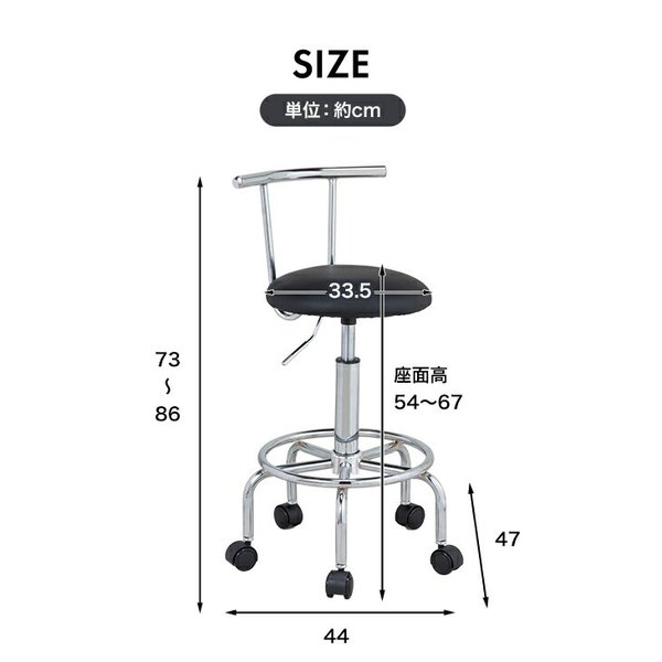 キッチンチェア ガス圧 昇降式 回転チェア キャスター付き キッチン チェアー カウンターチェアー 椅子 送料無料|maxlex|04