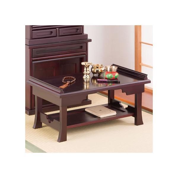 匠木工 仏壇 仏具 供物台 棚付き 折りたたみ 供物机 黒檀調 紫檀調  送料無料