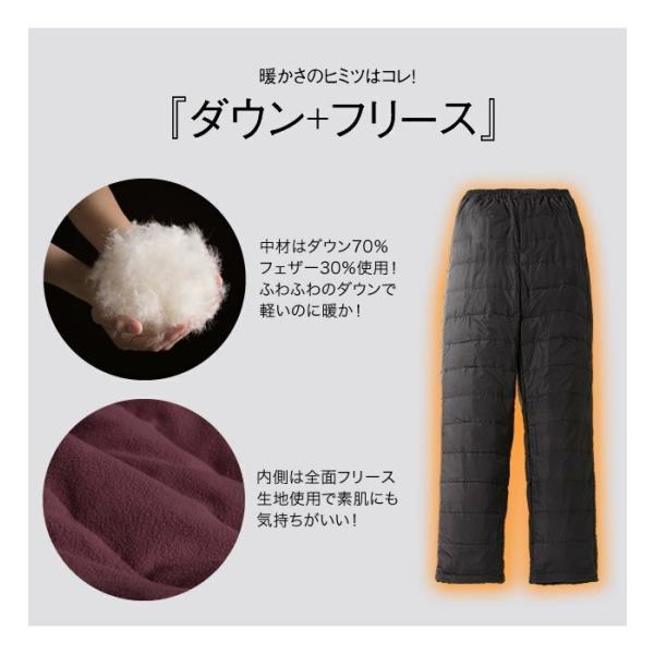 ダウンパンツ 洗える暖かダウンパンツ L〜LL、3L〜4L 羽毛 あったか 裏起毛 フリース 冬 防寒 寒さ対策 細身 美ライン 美シルエット 軽くて動きやすい 送料無料|maxlex|08