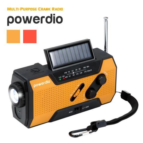 防災ラジオ スマホ充電可能 LEDライト付き 手回し充電ラジオ ソーラー充電 ワイドFM AMラジオ 防災多機能ラジオ 防水仕様 送料無料 代金引換不可|maxlex