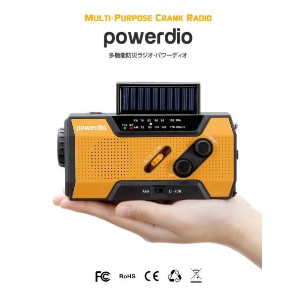 防災ラジオ スマホ充電可能 LEDライト付き 手回し充電ラジオ ソーラー充電 ワイドFM AMラジオ 防災多機能ラジオ 防水仕様 送料無料 代金引換不可|maxlex|17