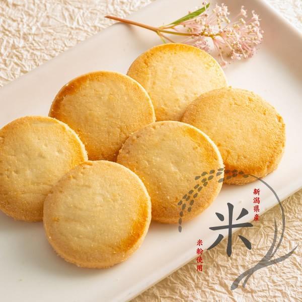 米粉 クッキー ライスクッキー 8枚入り×8箱 非常食 5年保存 アレルギー対応  送料無料