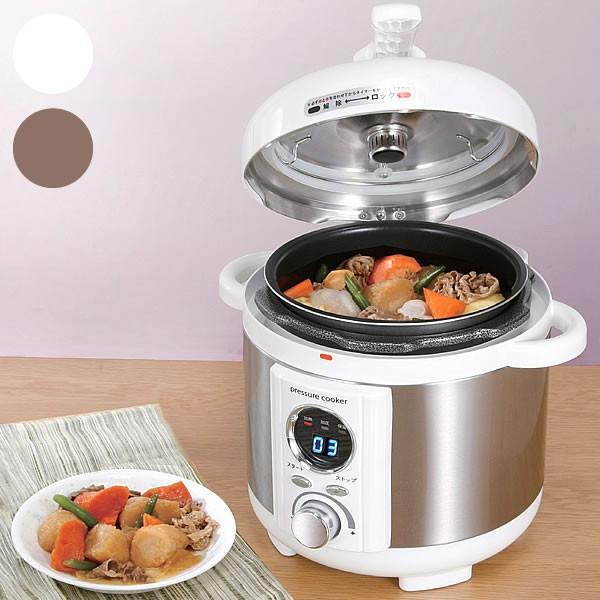 RoomClip商品情報 - AL COLLE(アルコレ) ミニ圧力鍋 ほったらかし 電気圧力鍋 LPC-T12/W ホワイト