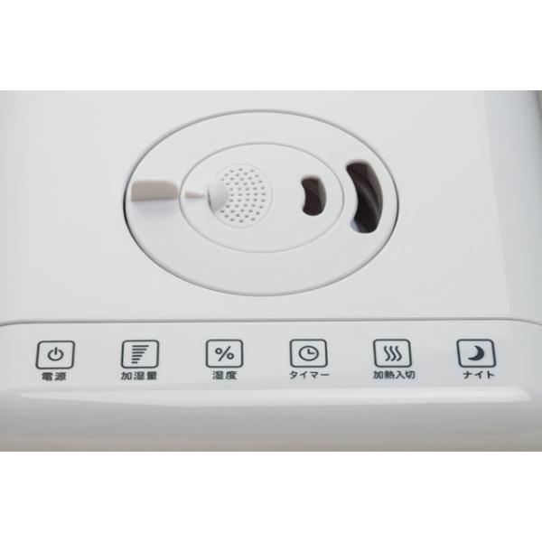 加湿器 アロマ ハイブリッド式 アロマディフューザー 卓上 おしゃれ 小型 オフィス ミニ加湿器 大容量6L 上から給水 送料無料|maxlex|06
