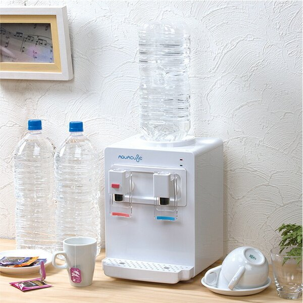 超冷水7度 ウォーターサーバー ペットボトル 卓上 小型 コンパクト 冷水 温水 コンパクトウォーターサーバー AQUACUBE2 アクアキューブ2 送料無料