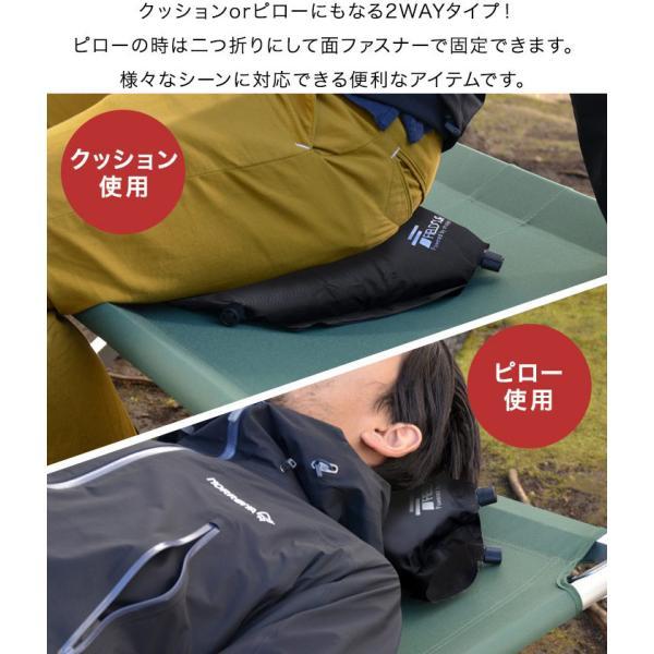エアークッション 2個セット クッション エアー枕 エアーピロー エアピロー アウトドア キャンプ キャンプ用品 枕 車中泊 送料無料|maxshare|04