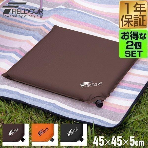 エアークッション 折りたたみクッション クッション インフレータブル 自動膨張 携帯クッション 膨らむ 座布団 2個セット アウトドア 送料無料|maxshare
