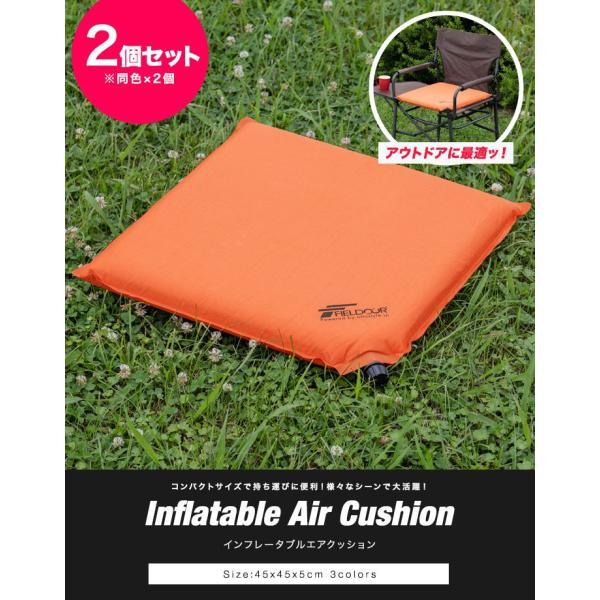 エアークッション 折りたたみクッション クッション インフレータブル 自動膨張 携帯クッション 膨らむ 座布団 2個セット アウトドア 送料無料|maxshare|02
