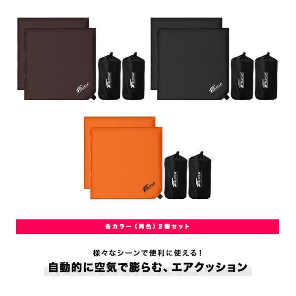 エアークッション 折りたたみクッション クッション インフレータブル 自動膨張 携帯クッション 膨らむ 座布団 2個セット アウトドア 送料無料|maxshare|03