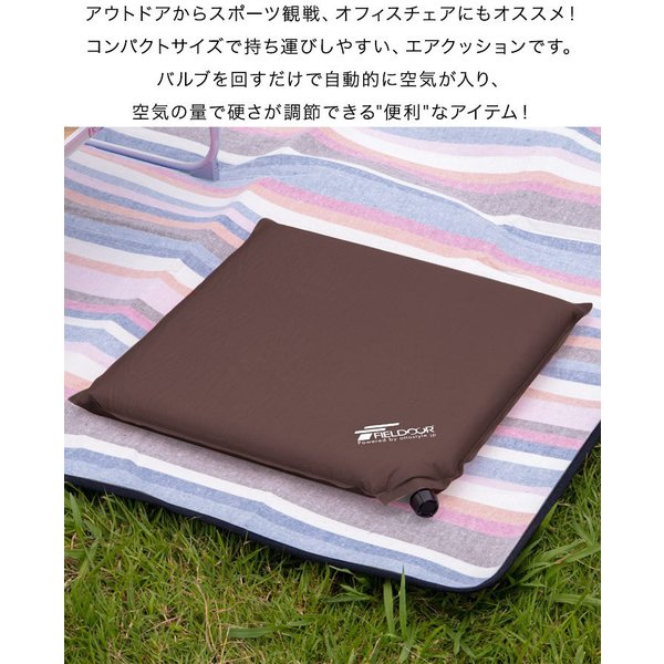 エアークッション 折りたたみクッション クッション インフレータブル 自動膨張 携帯クッション 膨らむ 座布団 2個セット アウトドア 送料無料|maxshare|04
