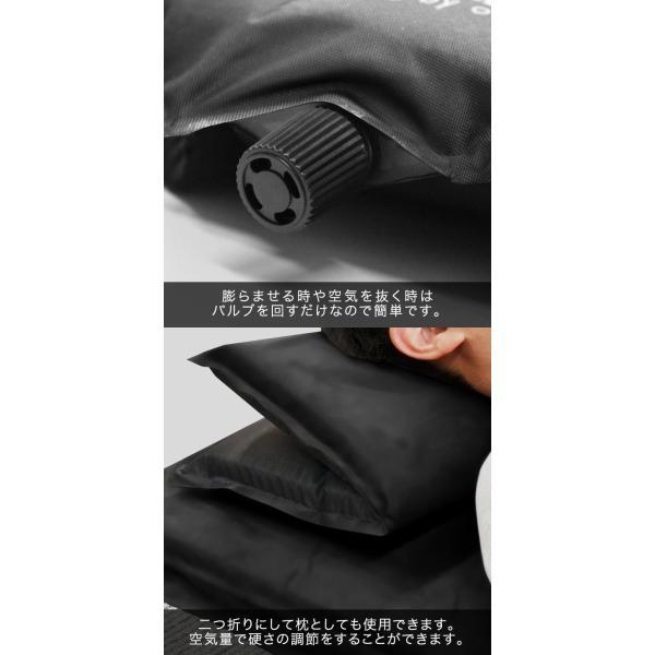 エアークッション 折りたたみクッション クッション インフレータブル 自動膨張 携帯クッション 膨らむ 座布団 2個セット アウトドア 送料無料|maxshare|08