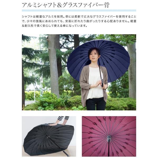 傘 雨傘 日傘 長傘 メンズ レディース おしゃれ かさ カサ 24本骨 晴雨兼用 テフロン加工 丈夫 送料無料|maxshare|03