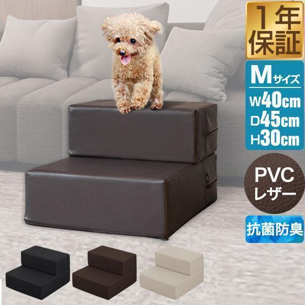 RoomClip商品情報 - ドッグステップ ペットスロープ ドッグステップ ペット階段 ペット用ステップ 犬用踏み台 Mサイズ 幅40cm 送料無料